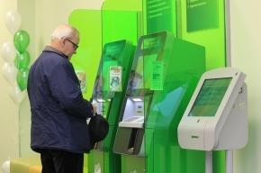 Более 2 тысяч магазинов предоставляют скидки клиентам Северо-Западного банка Сбербанка – держателям социальных карт
