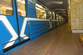 В Минске из-за подозрительных предметов эвакуировали линию метро