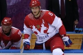 Хоккеист Овечкин извинился перед болельщиками за провал на Олимпиаде