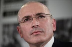Михаил Ходорковский завел страницу «ВКонтакте»