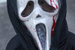 Педофил в маске из фильма «Крик» напал на пятиклассницу в Петербурге