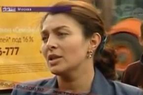 Полковник МВД Ожимина уволилась после скандала с избиением женщины