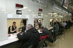 В Зеленогорске в 2014 году откроется свой центр документов