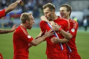 Жеребьевка чемпионата Европы 2016: Россия сыграет со Швецией и Австрией