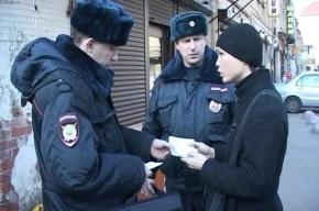 На Апраксином дворе в Петербурге задержали 90 человек