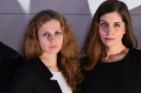 Экс-участниц группы Pussy Riot задержали в Сочи за кражу
