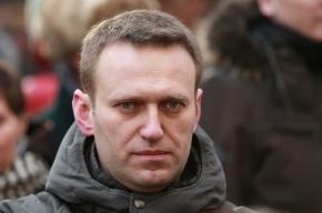 Алексея Навального отправили под домашний арест