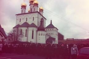 В центре Петербурга прошел крестный ход православной молодежи