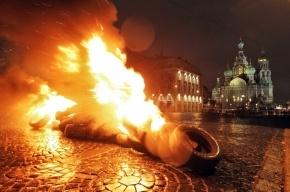 В Петербург не пустят автомобильные покрышки, чтобы избежать Майдана