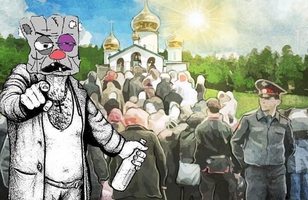 Религия в России — что-то между погодой и футболом