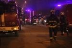 В Петербурге ночью горела Академия художеств: Фоторепортаж