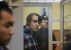 Фоторепортаж: «Денис Левкин»