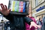 Шествие против цензуры на Невском: Фоторепортаж