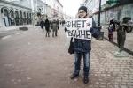 Акции против войны : Фоторепортаж
