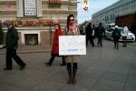 """Фоторепортаж: «Акция в поддержку """"Ленты.ру"""" 13 марта»"""