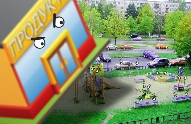 Жители отстояли детскую площадку на проспекте Науки