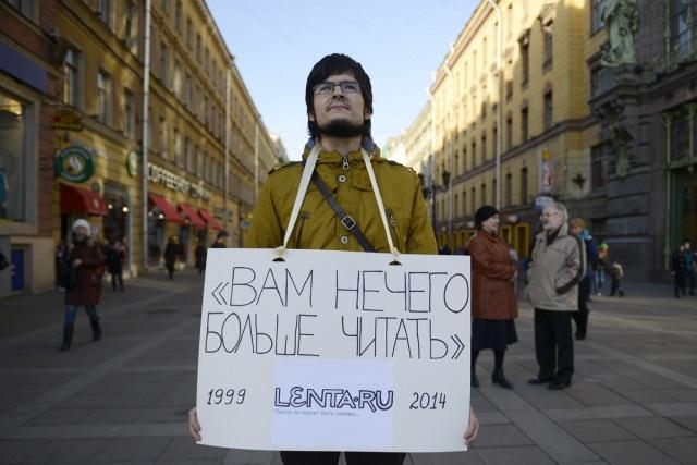 """Пикет в поддержку """"Ленты.Ру"""": Фото"""