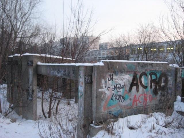 Руины у школы №12: Фото
