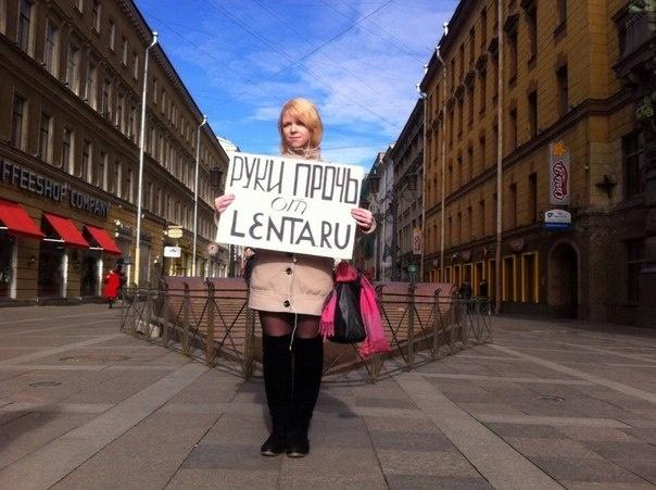 """Акция в поддержку """"Ленты.ру"""" 13 марта: Фото"""