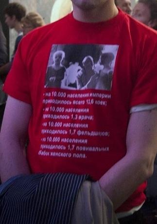 Социалисты пришли на выставку «Романовы» с петлями на шее: Фото