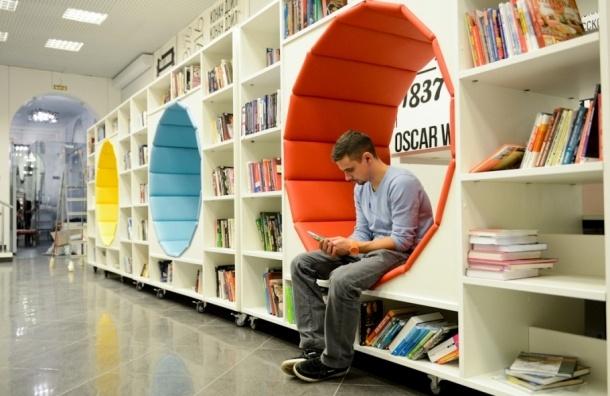 Библиотеки Петербурга: консерватизм, отсутствие профессионалов и другие проблемы