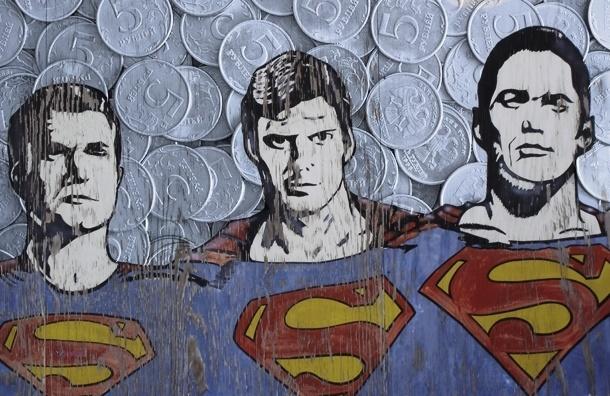 Работодатели ищут суперменов-киборгов на зарплату обычного менеджера