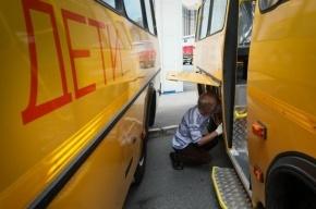 В Алтайском крае загорелся автобус со школьниками