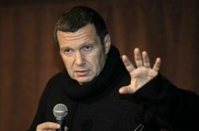 ФОМ: Журналисты Киселев и Соловьев вызывают наибольшее доверие россиян
