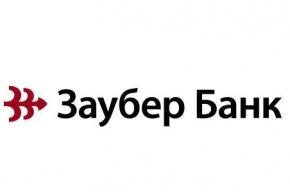 ОАО «Заубер Банк»  перевел  головной офис в Санкт-Петербург