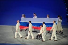 Российские лыжники заняли весь пьедестал на Паралимпиаде