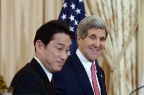 Япония прекращает консультации о смягчении визового режима с Россией