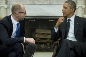 Обама встретился с Яценюком в Белом доме