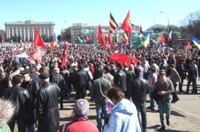 На митинге в Харькове потребовали создать автономию на юго-востоке Украины
