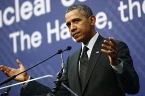 Обама: США готовы экспортировать в Европу газ в необходимых объемах
