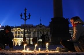 В Петербурге в «Час Земли» 20 объектов останутся без света