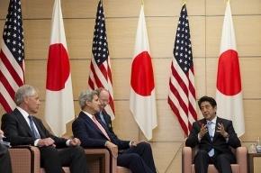 Япония увеличила помощь Украине до 1,5 млрд долларов