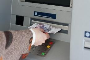 Сбербанк c 22 марта приостановит прием купюр 500 и 5 000 в терминалах Москвы