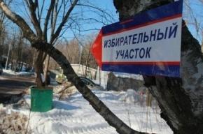 Кандидата-единоросса сняли с выборов мэра Новосибирска