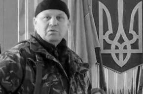 «Правый сектор» намерен отомстить главе МВД за смерть Сашко Билого