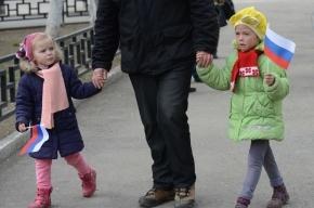 Невский проспект перекрыли в поддержку крымского референдума