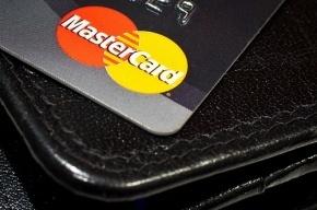 Депутат: Россия может отказаться от услуг Visa и MasterCard