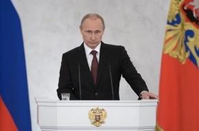 Путин поддержал создание территории опережающего развития на острове Русский