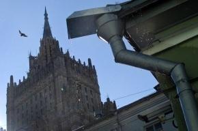 МИД РФ: решение ЕС о дополнительных санкциях оторвано от реальности
