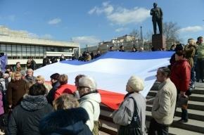Российский флаг в Крыму подняли 72 украинских воинских подразделения