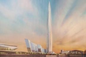 В центре Петербурга могут запретить строительство офисных высоток