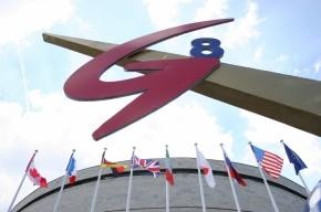 Страны «Большой семерки» заморозили подготовку к саммиту G8 в Сочи