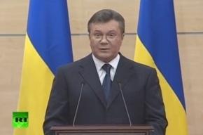 Пресс-конференция Януковича 11 марта: Он жив, но недоволен происходящим