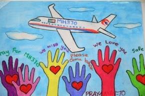 Пропавший малазийский Boeing мог улететь на территорию талибов