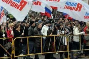 65 тысяч человек собрались поддержать Крым у стен Кремля