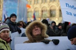 21 марта в Москве, Симферополе и Севастополе пройдет праздничный салют